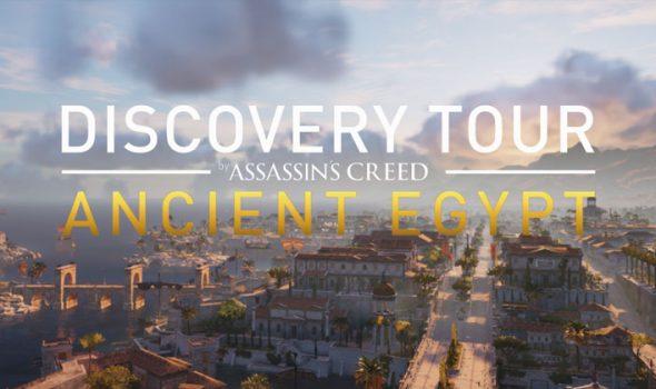 Das antike Ägypen als virtuelles Freilichtmuseum