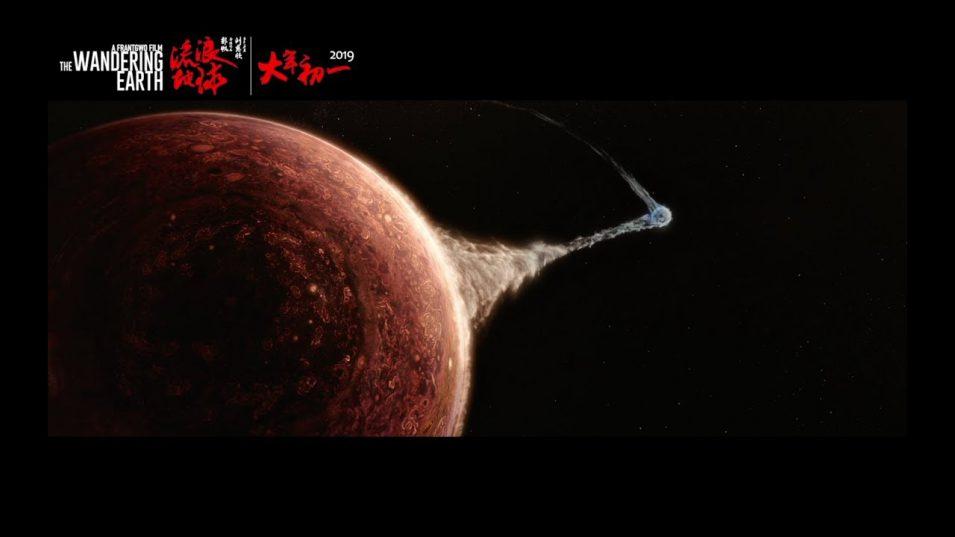 Erde und Jupiter