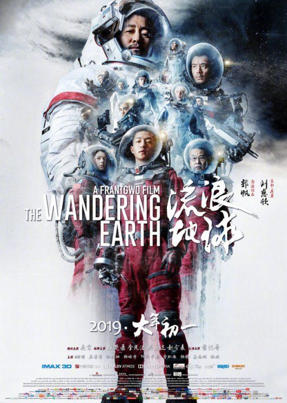 Filmposter Die Wandernde Erde